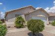 Photo of 11446 W Pinehollow Drive, Surprise, AZ 85378 (MLS # 5637926)