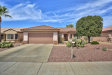 Photo of 17580 N Estrella Vista Drive, Surprise, AZ 85374 (MLS # 5638637)