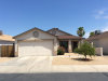 Photo of 11510 W Corrine Drive, El Mirage, AZ 85335 (MLS # 5638893)