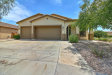 Photo of 3605 E Palmer Street, Gilbert, AZ 85298 (MLS # 5639197)