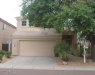 Photo of 13614 W Desert Flower Drive, Goodyear, AZ 85395 (MLS # 5640889)