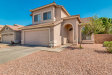 Photo of 12815 W Willow Avenue, El Mirage, AZ 85335 (MLS # 5641743)