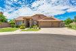 Photo of 1125 W Iris Drive, Gilbert, AZ 85233 (MLS # 5642746)