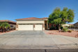 Photo of 12932 W Alegre Drive, Litchfield Park, AZ 85340 (MLS # 5643325)