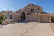 Photo of 5302 E Danbury Road, Scottsdale, AZ 85254 (MLS # 5644041)