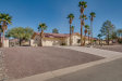 Photo of 14843 S Merion Drive, Arizona City, AZ 85123 (MLS # 5644371)