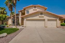 Photo of 3810 N Wintergreen Way, Avondale, AZ 85392 (MLS # 5644782)