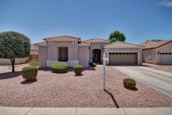 Photo of 1431 E Bridgeport Parkway, Gilbert, AZ 85295 (MLS # 5644832)