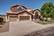 Photo of 2206 E Sapium Way, Phoenix, AZ 85048 (MLS # 5645301)