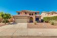 Photo of 656 W Barrus Street, Casa Grande, AZ 85122 (MLS # 5645774)