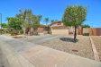 Photo of 2747 N 144th Drive, Goodyear, AZ 85395 (MLS # 5646540)