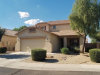 Photo of 18546 W Sunnyslope Lane, Waddell, AZ 85355 (MLS # 5646704)