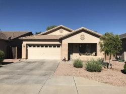 Photo of 4148 N Dania Court, Litchfield Park, AZ 85340 (MLS # 5647336)