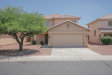 Photo of 12057 W Scotts Drive, El Mirage, AZ 85335 (MLS # 5647752)