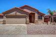 Photo of 10534 W Louise Drive, Peoria, AZ 85383 (MLS # 5647783)
