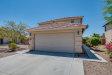 Photo of 22307 W La Pasada Boulevard, Buckeye, AZ 85326 (MLS # 5647789)