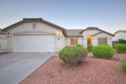 Photo of 10506 W Cambridge Avenue, Avondale, AZ 85392 (MLS # 5647855)