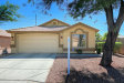 Photo of 14641 N Gil Balcome --, Surprise, AZ 85379 (MLS # 5647985)