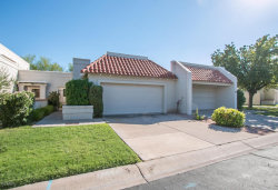 Photo of 7639 E Sandalwood Drive, Scottsdale, AZ 85250 (MLS # 5648049)