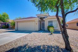 Photo of 4505 N 123rd Drive, Avondale, AZ 85392 (MLS # 5648089)