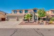 Photo of 13026 W Segovia Drive, Litchfield Park, AZ 85340 (MLS # 5648445)