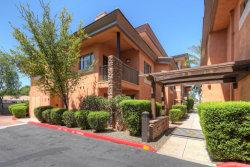 Photo of 6940 E Cochise Road, Unit 1044, Paradise Valley, AZ 85253 (MLS # 5648568)
