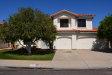 Photo of 5462 W Dahlia Drive, Glendale, AZ 85304 (MLS # 5648582)