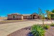 Photo of 8335 W Camino De Oro --, Peoria, AZ 85383 (MLS # 5648708)