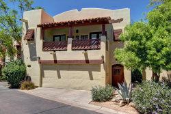 Photo of 6411 S River Drive, Unit 41, Tempe, AZ 85283 (MLS # 5648821)