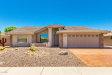 Photo of 11459 E Monterey Avenue, Mesa, AZ 85209 (MLS # 5648849)