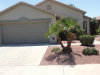 Photo of 15839 W Saguaro Lane, Surprise, AZ 85374 (MLS # 5648861)