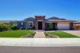 Photo of 9405 W Los Gatos Drive, Peoria, AZ 85383 (MLS # 5648964)