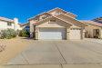 Photo of 5351 W Kerry Lane, Glendale, AZ 85308 (MLS # 5648988)