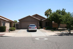 Photo of 8133 W Watkins Street, Phoenix, AZ 85043 (MLS # 5649031)