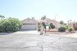 Photo of 15853 W Amelia Drive, Goodyear, AZ 85395 (MLS # 5649042)
