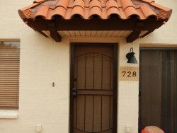 Photo of 728 E Joan D Arc Avenue, Phoenix, AZ 85022 (MLS # 5649266)