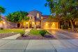 Photo of 1187 W Rawhide Avenue, Gilbert, AZ 85233 (MLS # 5649363)