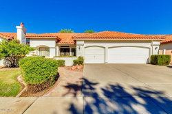 Photo of 12424 N 56th Drive, Glendale, AZ 85304 (MLS # 5649549)