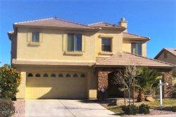 Photo of 7156 W Claremont Street, Glendale, AZ 85303 (MLS # 5649552)