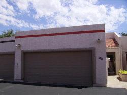 Photo of 9089 N 47th Lane, Glendale, AZ 85302 (MLS # 5649666)