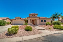 Photo of 3105 N 149th Lane, Goodyear, AZ 85395 (MLS # 5649688)