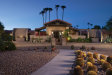 Photo of 5426 E Via Los Caballos --, Paradise Valley, AZ 85253 (MLS # 5650747)