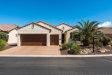 Photo of 2219 N 163rd Drive, Goodyear, AZ 85395 (MLS # 5652712)