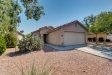 Photo of 12949 W Cherry Hills Drive, El Mirage, AZ 85335 (MLS # 5653407)