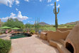 Photo of 5543 E Miramonte Drive, Cave Creek, AZ 85331 (MLS # 5653511)