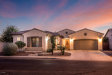 Photo of 5990 S Mesquite Grove Way, Chandler, AZ 85249 (MLS # 5653993)