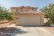 Photo of 12601 W Shaw Butte Drive, El Mirage, AZ 85335 (MLS # 5654578)