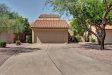 Photo of 1808 N Ventura Lane, Tempe, AZ 85281 (MLS # 5654583)