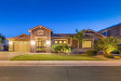 Photo of 3147 E Athena Court, Gilbert, AZ 85297 (MLS # 5654961)