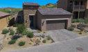 Photo of 6231 E Mark Way, Unit 15, Cave Creek, AZ 85331 (MLS # 5656101)